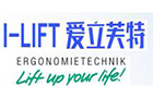 Wuxi I-Lift Furniture Co., Ltd