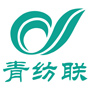 Qingdao Textiles Group Apparel Co. Ltd