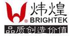 Beijing Bright Technology Development Co. Ltd