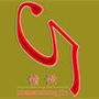 Xiamen Chongjin Trading Co. Ltd