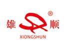 Shanghai Xiongshun Packing Equipment Co. Ltd