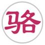 Yiwu Luopei Garment & Accessory Co.,Ltd