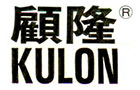 Kulon Enterprise Limited