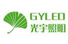 Shanxi Guangyu LED Lighting Co. Ltd