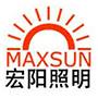 Shenzhen Maxsun Lighting Limited