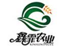 Shanxi Xinfei Agriculture Development Co.ltd