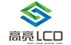 Shenzhen Rising Light Technology Co. Ltd