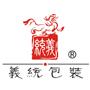 Guangzhou Yitong Packing Product Co. Ltd