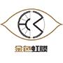 Shenzhen Iris Information Technology Co.,Ltd