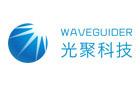 Shenzhen Waveguider Optical Telecom Technology Inc.
