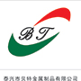 Taixing Better Manufacturing Co.,Ltd