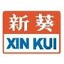 Jiangmen City Xinhui District Xinkui Carpet Co. Ltd