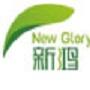 Xiamen New Glory Umbrella Co. Ltd
