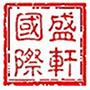 Longkou Shengxuan lnternational Trade Co. Ltd