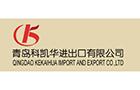 Qingdao Kekaihua Export&Import Co. Ltd
