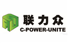 Shenzhen Power Unite Technology Co. Ltd