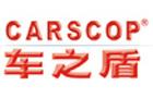 Shenzhen Carscop Electronics Co. Ltd