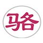 Yiwu PeiZhen Garment & Accessory Co. Ltd