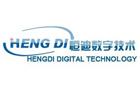 Hengdi Digital Technology (Shenzhen) Co. Ltd