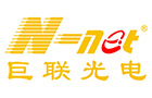 Shenzhen N-NET Technology Co. Ltd