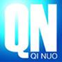 Qinuo Electronics Co.Ltd - NewAutoLine