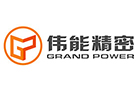 Grand Power Rubber & Plastic Technology Co., Ltd.