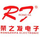 Shenzhen Rongzhifa Electronic Co. Ltd