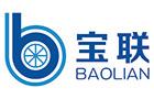 Shenzhen Baolian Plastic Products Manufactory
