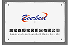 Gaomi Jiaheng Household Items Co., Ltd