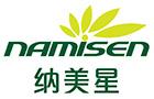Namisen (Xiamen) Technology Co., Ltd