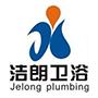 Xiamen Jelong Plumbing Co.,Ltd