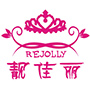 Shenzhen Rejolly Cosmetic Tools Co., Ltd.