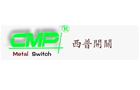 Zhejiang CMP Technology Co. Ltd