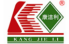 Shandong Kangjieli Artificial Stone Co., Ltd.