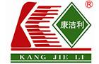 Shandong Kangjieli Artificial Stone Co., Ltd.