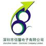 Shenzhen Baixin Electronics Co., Ltd.