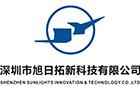 Shenzhen Sunlights Innovation & Technology Co., Ltd.