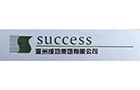 Wenzhou Success Group