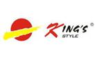 Anhui Garments Import & Export Co. Ltd