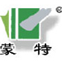 Yiwu Mengte Commodities Co. Ltd