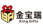 Fuzhou King Gifts Co. Ltd