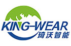 Shenzhen KingWear Intelligent Technology Co.,Ltd.