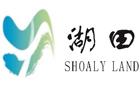 Shaoxing Sunshine Electronic Co. Ltd