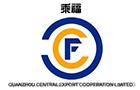 Quanzhou Central Group Co. Ltd