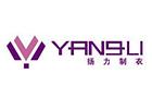 Xiamen Yangli Garment Co.,LTD