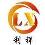 Fuzhou Lixiang Import and Export Co. Ltd