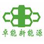 Shenzhen Tuosi Innovation Technology Co.,Ltd