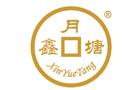 Shenzhen Xin Yue Tang Plastic & Hardware Co. Ltd