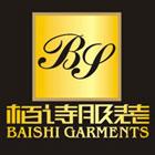 Quanzhou Baishi Garments & Weaving Co. Ltd