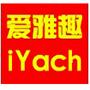GuangZhou iYach Design Co.Ltd